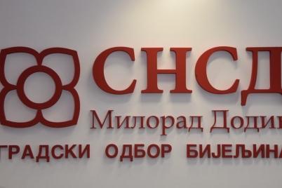 Отворено писмо градоначелнику Бијељине Љубиши Петровићу